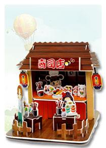 BM系列 BM-236寿司店 商店立体拼图