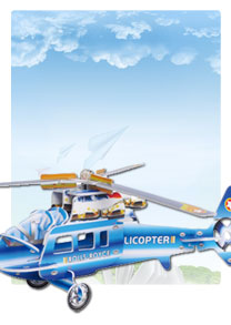 2605系列  2605-4 直升机拼图 军事模型拼图
