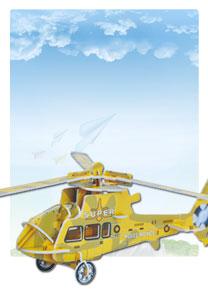 2605系列  2605-2 直升机系列拼图2 军事立体拼图