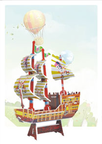 2607系列  2607-1小海盗船 帆船立体拼图