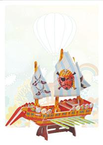 2607系列  2607-2小海盗船 帆船立体拼图