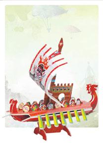 2607系列  2607-3小海盗船 帆船立体拼图