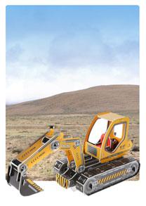 572系列 572-B 挖土机  工程车立体拼图