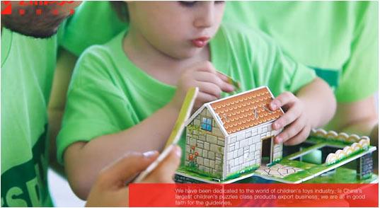 3d立体拼图带来全新玩具模式